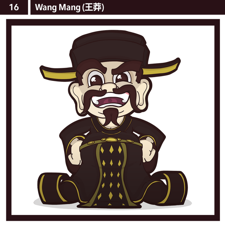 wang mang new version